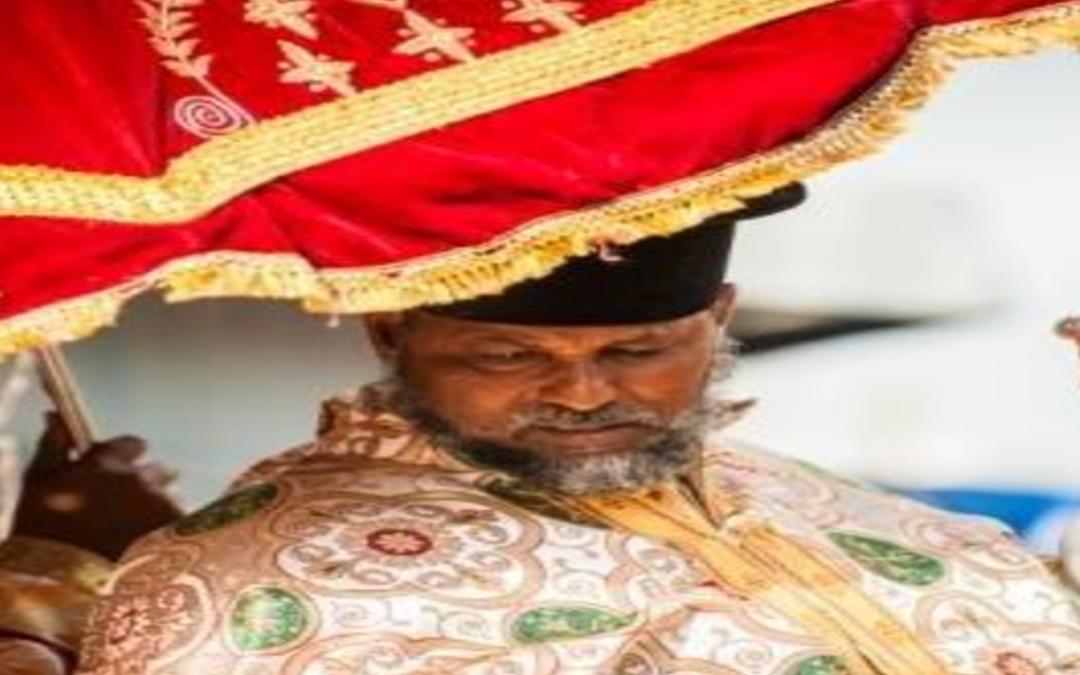 Ethiopian Meskel Festival