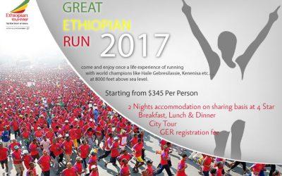 Great Ethiopian Run 2017