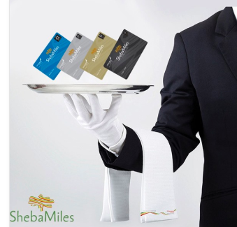 ShebaMiles Program Celebrating 20 years of Loyalty!