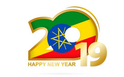 Ethiopia rings in it's New Year, Enkutatash