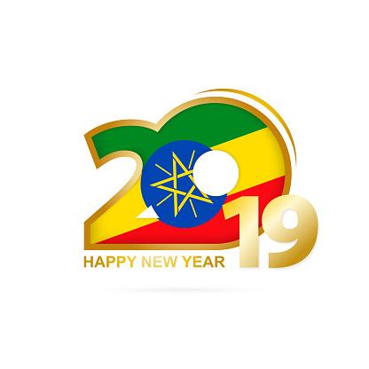 Ethiopia rings in it's New Year, Enkutatash