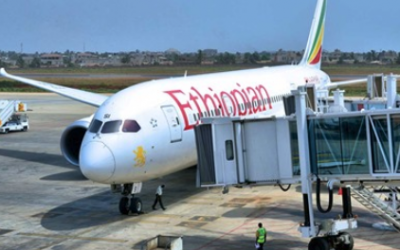 Ethiopian Airlines Announces Plans to Build Africa's Largest Airport